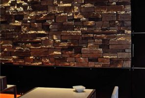 dekorativni-kamen-Geopietra-Monte-Panel-P12-02